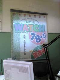 FMわっち ラジオ収録