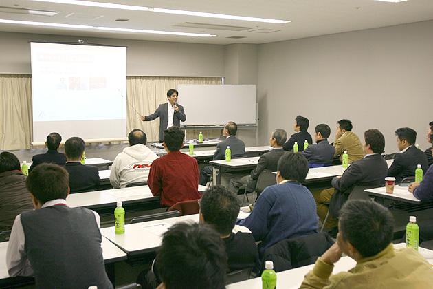 大阪府自動車車体整備協同組合主催販促セミナーの様子