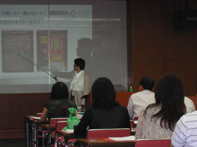 大阪 豊中商工会議所主催 販促セミナー講師