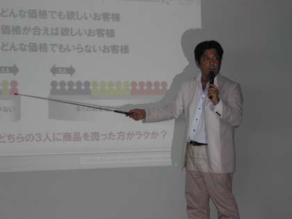 青森 青森商工会議所主催 販促セミナー講師