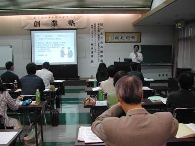 奈良 桜井商工会主催 販促セミナー講師