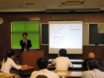 熊本 荒尾商工会議所主催 販売促進(広告作成)セミナー講師