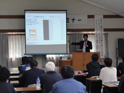 長野県 安曇野市商工会主催 販売促進(広告宣伝)セミナー講師