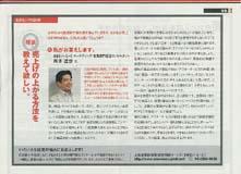 大阪産創館 b-platz press