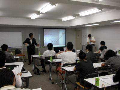 ベストパートナー主催のセミナー(東京)