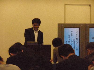 大阪府 株式会社シーエーシー主催 販売促進(広告作成)セミナー講師