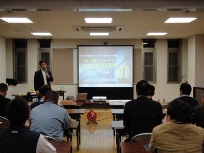 静岡県 大東町商工会主催 販売促進(広告宣伝)セミナー講師