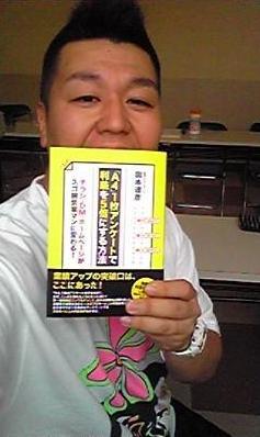ダブルダッチ西井さんのブログでも取り上げられました!