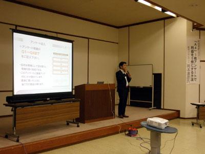 静岡県 富士商工会議所主催 経営革新販売促進(広告作成)セミナー講師