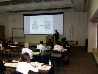 広島 ひろぎん経済研究所 ビジネスセミナー 販売促進(広告制作)セミナー講師