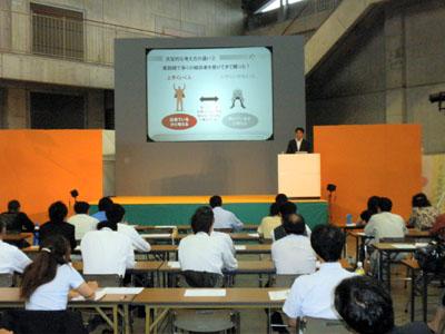 石川 北陸電力リビングサービス主催 販売促進(広告制作)セミナー講師