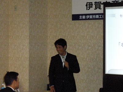 三重 伊賀商工会主催 販売促進(広告制作)セミナー講師