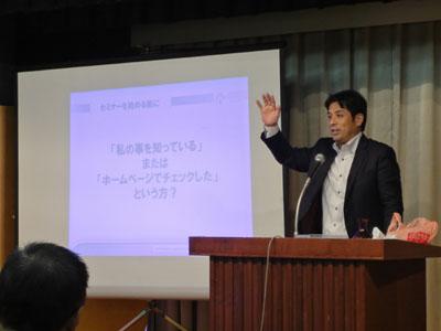 高知県 社団法人伊野法人会主催 販売促進(広告宣伝)セミナー講師
