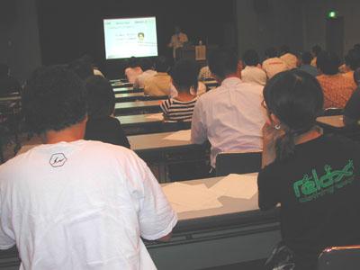 三重 伊勢商工会議所主催 広告セミナー講師