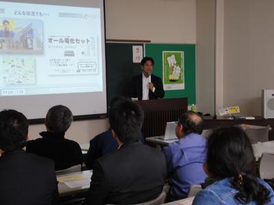静岡県 伊豆の国市商工会主催 販売促進(広告宣伝)セミナー講師