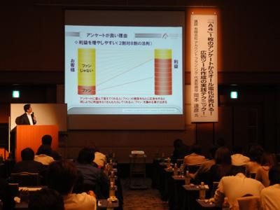 和歌山県 関西電力株式会社主催 広告ツール作成セミナー講師
