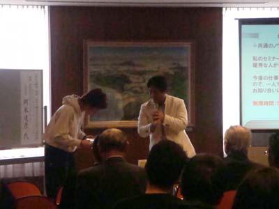 奈良 橿原商工会議所主催 販促(広告)セミナー講師