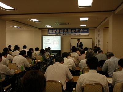 福島県 郡山商工会議所主催 経営革新支援 販売促進(広告作成)セミナー講師
