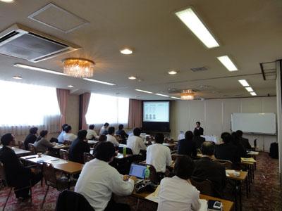 高知県 高知県商工会議所連合会主催 経営指導員研修講師