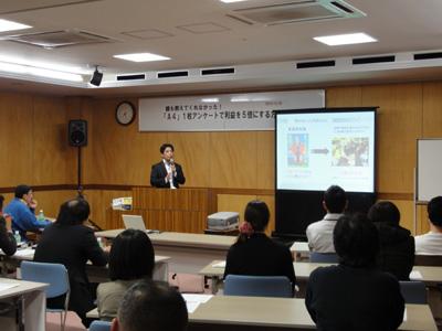 岡山県 久米郡商工会主催 販売促進(広告宣伝)セミナー講師