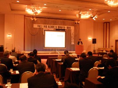 広島県 呉広域商工会主催 臨時総代会 講演会講師