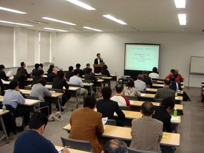 福岡 久留米商工会議所主催 販売促進(広告宣伝)セミナー講師