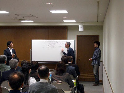 九州ベンチャー大学