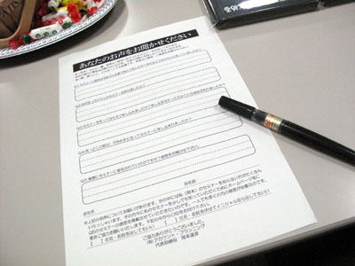 大阪ミドウスジ大学