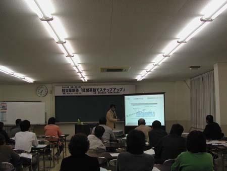 徳島 美馬商工会主催 販促セミナー講師