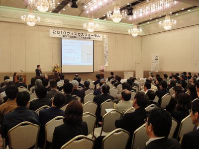 宮崎県 宮崎ガス株式会社主催 『第37回建築とガスを語る集い』記念講演講師