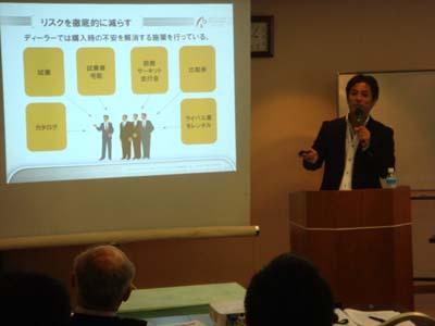 宮崎県商工会議所連合会主催 経営指導員研修会講師