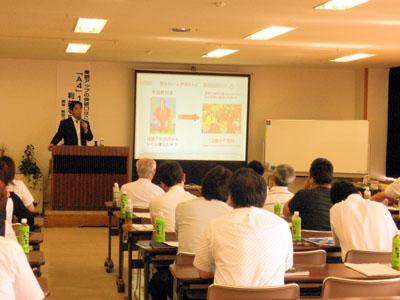 北海道 社団法人室蘭地方法人会主催 販売促進(広告作成)セミナー講師