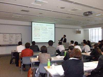 福岡県 株式会社NCBリサーチ&コンサルティング主催 販促(販売促進)セミナー講師