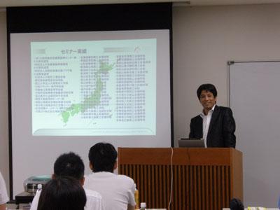 新潟ネットビジネス研究会