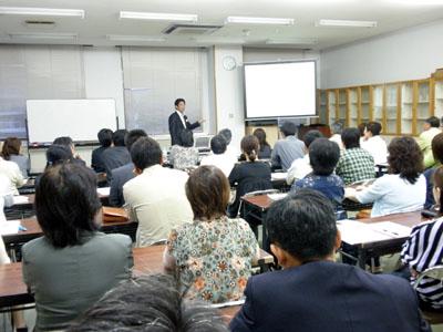 宮崎 日南商工会議所主催 販売促進(広告作成)セミナー講師