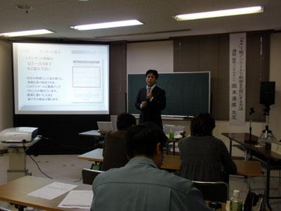 岡山県 新見商工会議所主催 販促(販売促進)セミナー講師