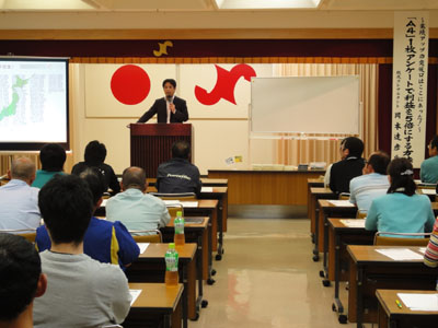 愛媛県 大洲商工会議所主催 販売促進(広告作成)セミナー講師