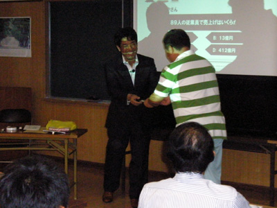 宮崎 西都商工会議所主催 販売促進(広告制作)セミナー講師