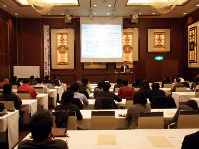 香川県 坂出商工会議所主催 販促(販売促進)セミナー講師