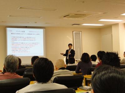 千葉県 佐倉商工会議所主催 販売促進(広告宣伝)セミナー講師