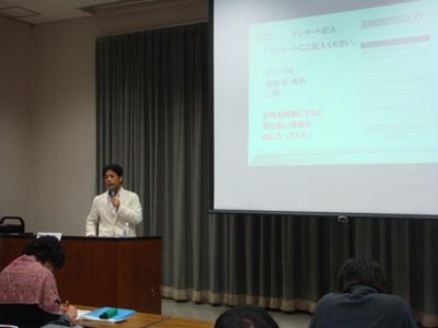 新潟 三条商工会議所主催 販売促進(広告作成)セミナー講師