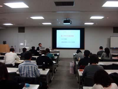 大阪 産創館主催 社長一年生○○セミナー講師