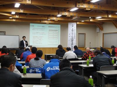 愛媛県 西予市商工会主催 販売促進(広告宣伝)セミナー講師