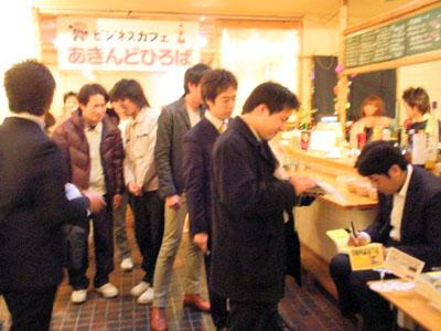 滋賀県 滋賀県産業支援プラザ主催 販促(販売促進)セミナー講師