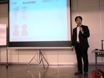 長野県 塩尻商工会議所主催  販促(販売促進)セミナー講師