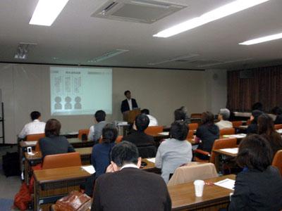 静岡県 静岡商工会議所主催 販促(販売促進)セミナー講師