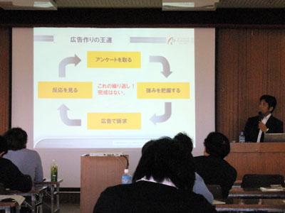 岡山 総社商工会議所主催 販売促進(広告制作)セミナー講師