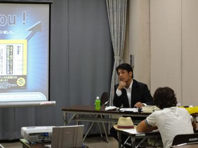 千葉県 匝瑳市商工会主催 販売促進(広告作成)セミナー講師