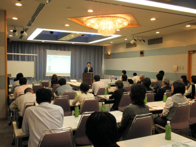 岡山 玉島商工会議所主催 販売促進(広告制作)セミナー講師