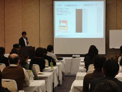 徳島県 徳島商工会議所主催 販売促進(広告宣伝)セミナー講師